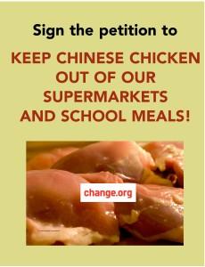 chickenwidget